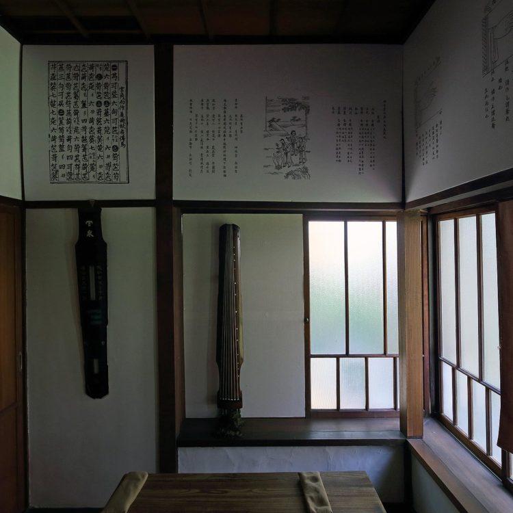 台北 琴道舘