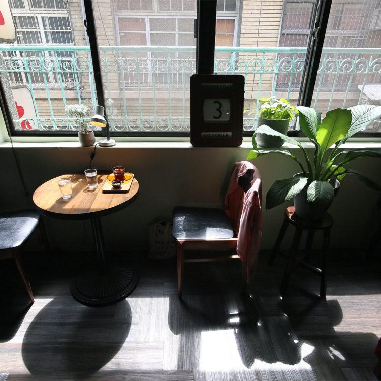 台北 幻猻家珈琲
