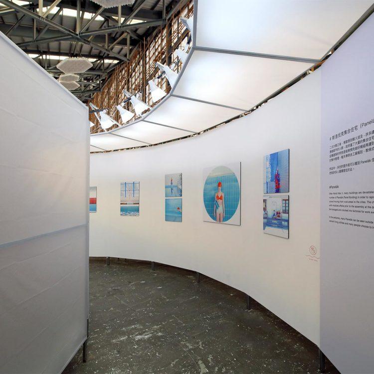 台北 Maria Svarbova展
